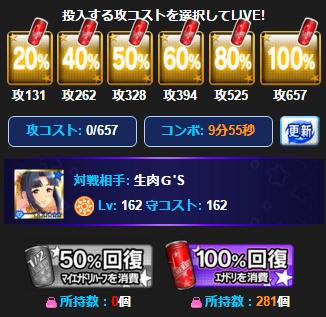 m_iko