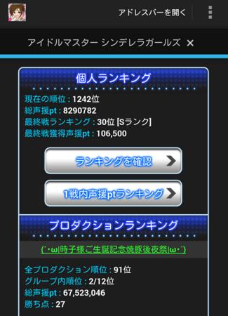 m_Screenshot_2015-04-22-14-35-00-3d947