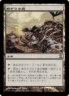114913_jp