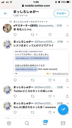 IMG_5580