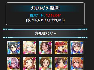 m_iei-db531