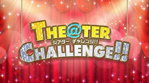 THE@TER-CHALLENGE