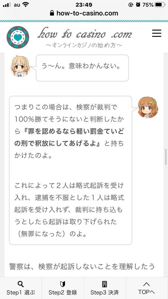 IMG_0665