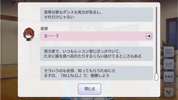 IMG_8210