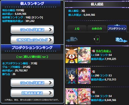 m_oij-ba4e2