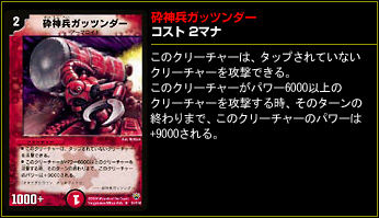 capture_vol32_card02