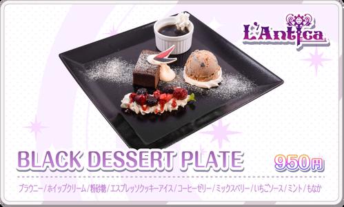 food-zenki-img2