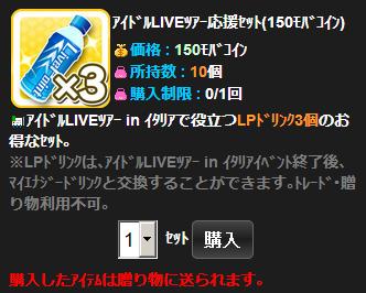 E38380E382A6E383B3E383ADE383BCE38389-7dfa0