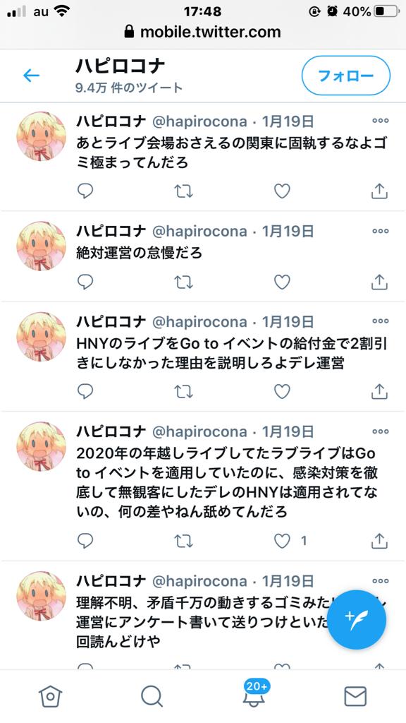 IMG_4072