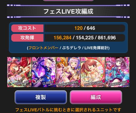 94956a2e-s