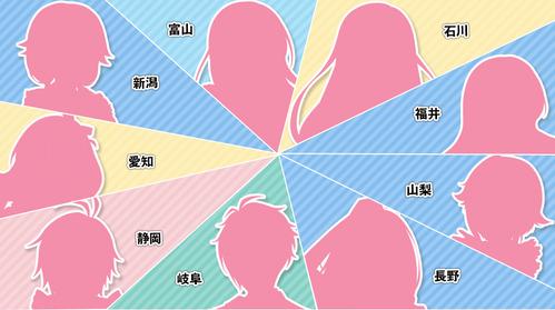 chubu_hdimg_silhouette