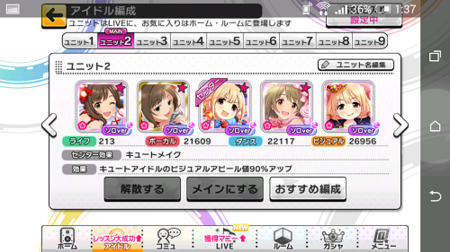 m_Screenshot_2015-10-04-01-37-49