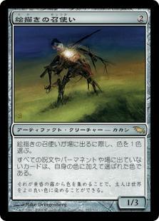 146022_jp
