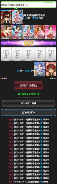 m_karin40