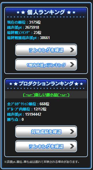 tintin-55396