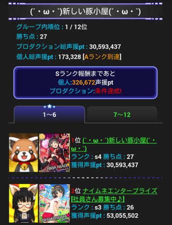 m_Screenshot_2015-10-20-23-00-07-a0003