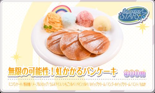 food-zenki-img1