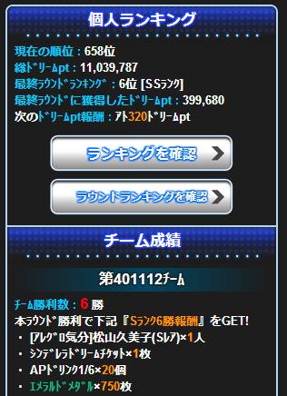 m_rank-73afe