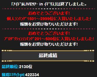E784A1E9A18C-01271