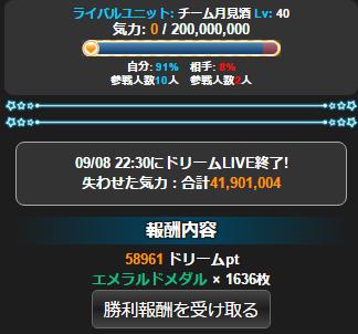 m_E381AEE3818FE5A4AB20(1)-2e471