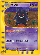 pokemoncard_collecter-img162x226-1509732135ssf4xy26574