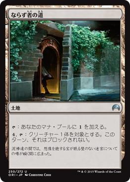 250_jpn