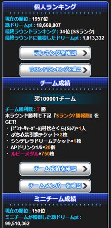 m_dada-f9711