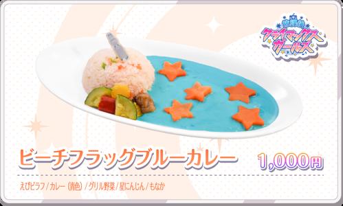 food-zenki-img3