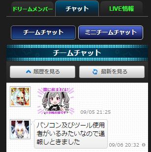 m_90i20(1)