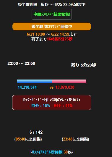 E38380E382A6E383B3E383ADE383BCE38389-8a5e5