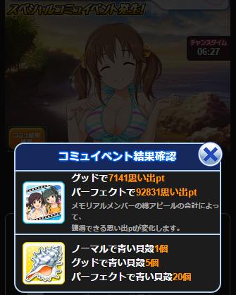 m_5Bl5Bl