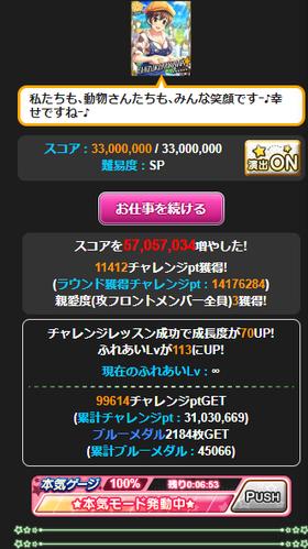 900ji