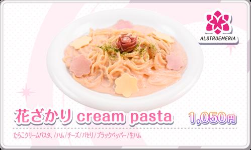 food-koki-img1