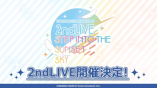 2ndLIVE開催決定!