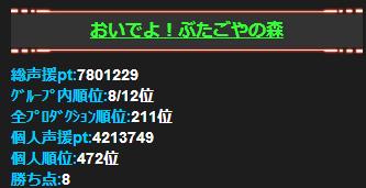 E38380E382A6E383B3E383ADE383BCE3838920(2)-05f89