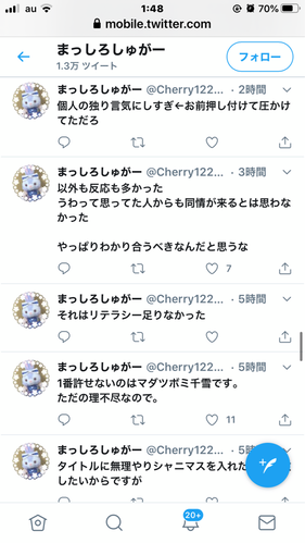 IMG_5597