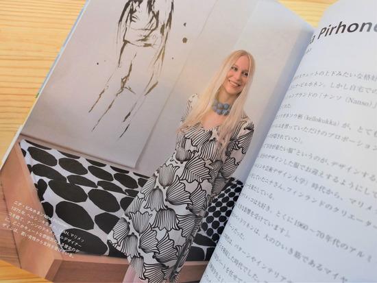 Kivetワンピ&杢茶クロスボディ (6)