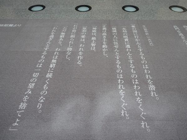 静岡県立美術館201911 (6)