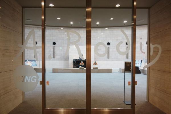 静岡県立美術館201911 (1)