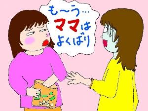 たむ子とお菓子