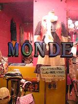 三軒茶屋MONDE☆