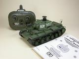 1/35対戦型RC戦車