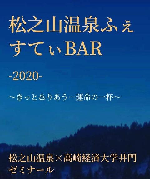 IMG_20200201_230226