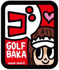golfbaka-03