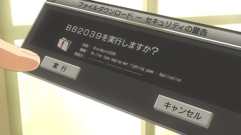 1333726954807