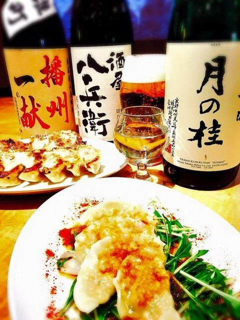 京都市向日市店舗中華料理2017年2月25日TBSランク王国人気お取り寄せ餃子人気TOP10