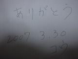 5bd99e53.JPG