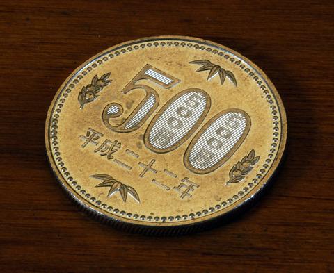500円玉 : 最低男 河童のブログ