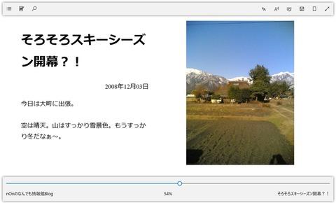 NewBlog02