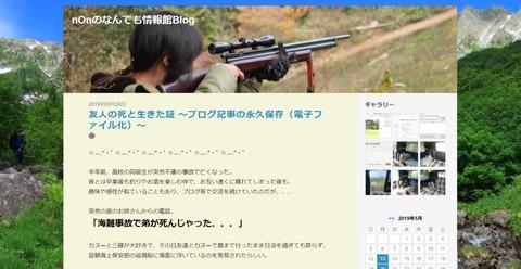 NewBlog01